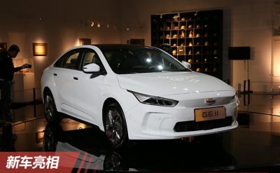 吉利全新純電緊湊型車GE11亮相 二季度上市銷售