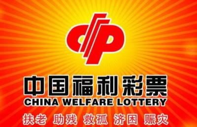 惠州双色球1536万元得主现身,附最新开奖结果