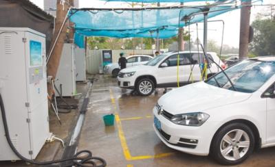 全市共有34个洗车点 共享自助洗车受江门市民青睐