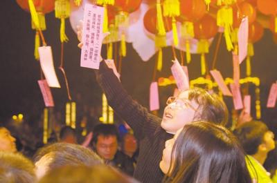 正月十五闹元宵:我们都是追梦人 点亮新一年愿望