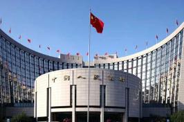 中国央行:今日不进行逆回购操作,发放抵押补充贷款719亿元