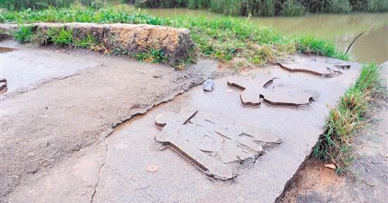 新會古驛道司前段遺跡,揭開石碑題字人身份之謎