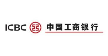 工行江门分行:手机银行账户安全锁获客户认可