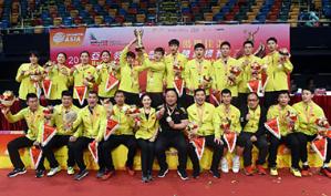 亞洲羽毛球混合團體錦標賽中國隊戰勝日本隊奪冠