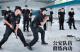 成立反恐应急训练基地 公安队伍 修炼内功