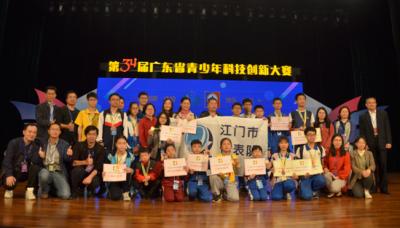 广东省青少年科技创新大赛 我市斩获两个一等奖