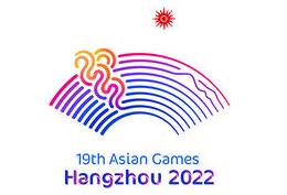 杭州亚运会举办时间公布  竞赛大项增至37个