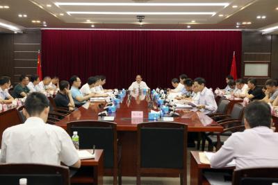 市委、市政府召开专题会议,协调解决各市(区)发展突出问题
