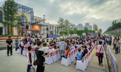 台山万达广场举行启幕仪式