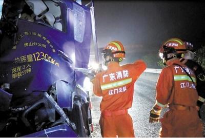 开阳高速3车连环相撞 江门消防深夜急救