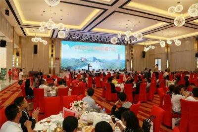 高新區(江海區)舉行2019旅游推介會 文、體、旅全面發力