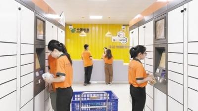 江门邮政携手南方职院助力学生创新实践