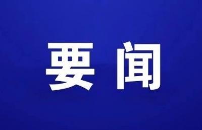 """江門啟動""""憲法在我心中""""法治宣傳進校園活動"""