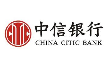 中信银行持续推动交易银行产品创新 为企业一体化财资管理提速