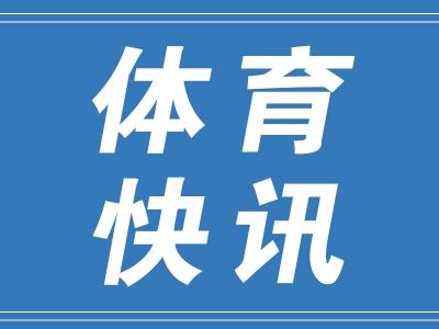 """2019年世界女排联赛第四站6月在江门举行  我市将再次掀起""""排球旋风"""""""