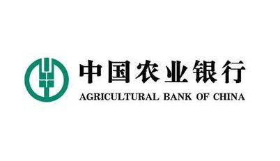 """农行江门鹤山支行创新开展""""模拟银行""""体验活动 让孩子树立正确的金融观念"""