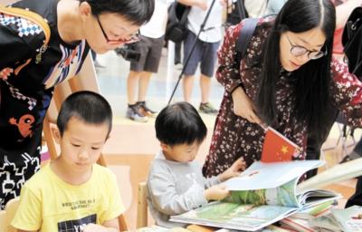 """我市启动""""书香飘万家"""" 家庭亲子阅读活动  爱阅读 爱文明 爱生活"""