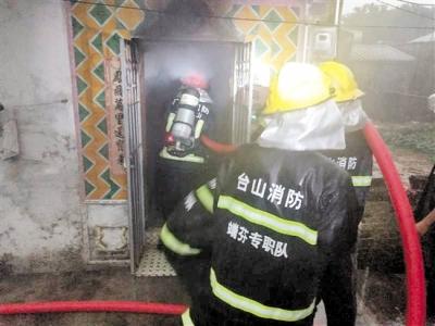 電視爆炸引起住宅起火 江門消防提醒市民要安全使用家用電器