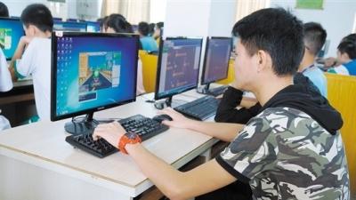第二届江门市青少年机器人竞赛圆满收官!近八百侨乡少年现场大显身手