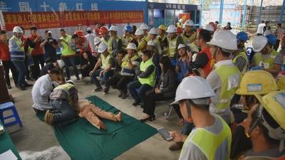 新会碧桂园九期为一线200多名建筑工人开展义诊活动