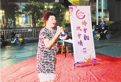 """江门""""十分钟文化圈""""启动  献上""""家常味""""文化大餐"""