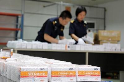 江门海关在邮寄渠道查获6900支人体胎盘素针剂
