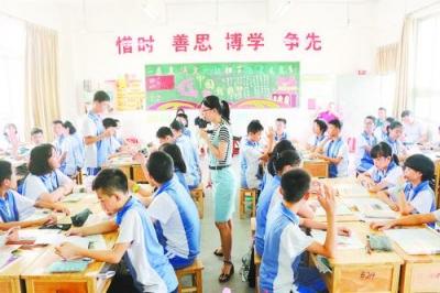 鹤山雅瑶中学:思政教育领航 激荡青春梦想