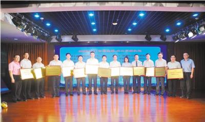 普惠金融传媒推介活动:表彰普惠金融优秀机构和个人