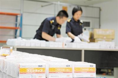 江门海关查获6900支人体胎盘素针剂