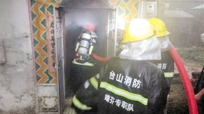 市消防部門曝光20家火災隱患單位