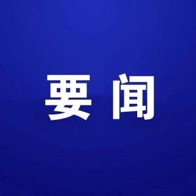 市人大常委会召开党组会议 拼字当头 齐心协力 创新实干