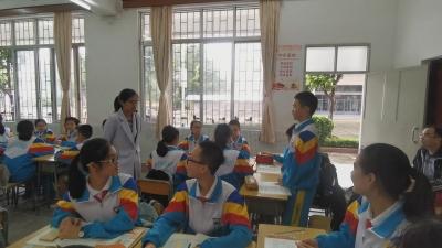 """葵城中学""""双融一创""""的思政课样本"""