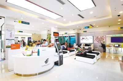邮储银行江门市分行营业部打造营业网点文明规范服务典范