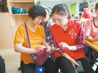 毕业啦!范罗岗社区手机兴趣学习班圆满结束