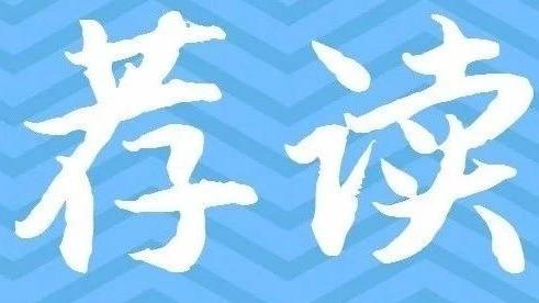 广东禁止中小学竞赛,奖项不作招生依据