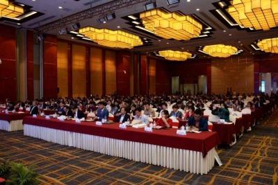 第五届泛珠三角 医院管理大会顺利召开