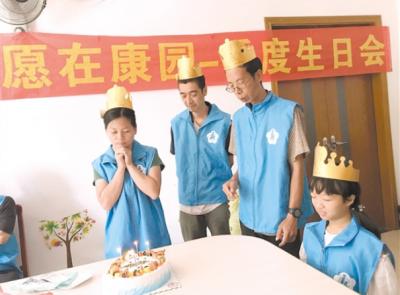 党员志愿者与康园中心学员共庆生日