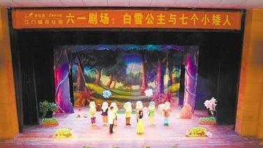 《白雪公主与七个小矮人》在东湖影剧院连演两场