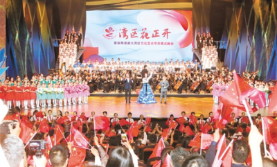 首届粤港澳大湾区文化艺术节开幕