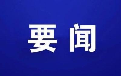 """高效!江门市委网信办半天""""套开""""三个会"""