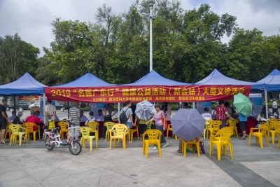 名医下基层 助力健康中国
