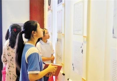 """蓬江区中小学生钢笔手书""""好家风·好家训""""作品展览开幕"""