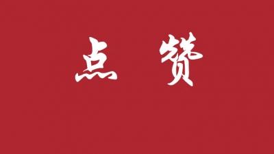 鹤山高考成绩创新高 体艺类考生4人进入全省前50名