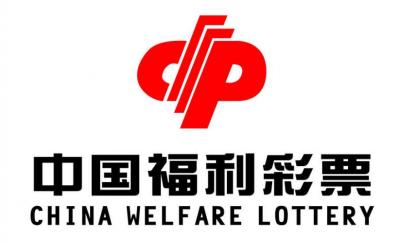"""【福彩】陕西""""95后""""小伙中1000万元大奖,附最新开奖信息"""