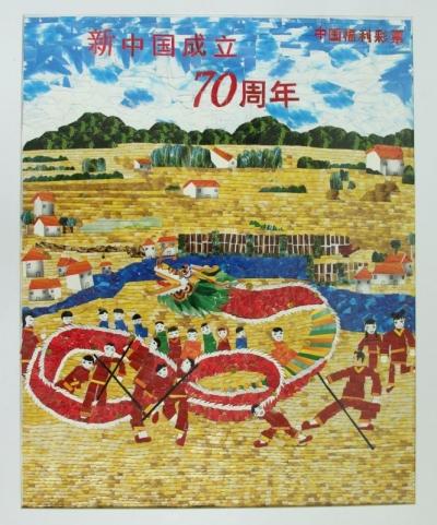 【福彩】鹤山市刮刮乐手工艺品选拔赛圆满落幕,附最新开奖信息