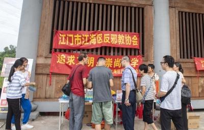 反邪教宣传活动走进雪峰寺