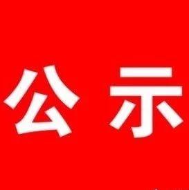 江门:53家企业获贷款贴息超900万元