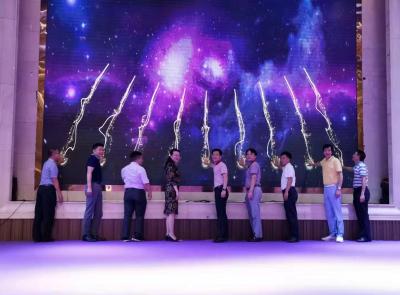 首届新会(古兜温泉)陈皮养生旅游嘉年华欢乐开幕