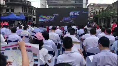 廣東青年文化和旅游創新創業大賽在開平啟動