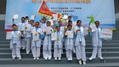 江海区6所学校在全市比赛上摘金夺银